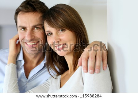 In love couple embracing each other - stock photo