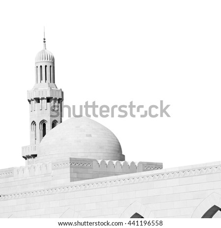 in Oman, the wall of big muscat mosque - stock photo