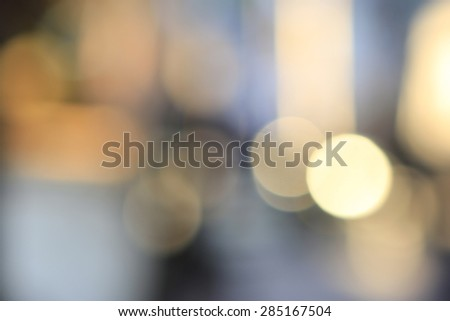 In the city blur background. - stock photo