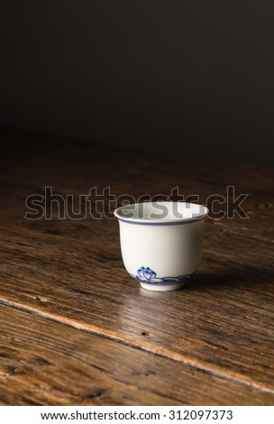 In the gallery's cup of tea