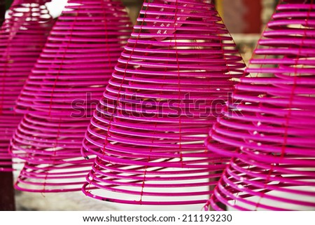 Incense - stock photo