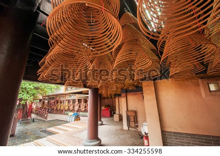 Incense coils in the ancient Che Kung temple - stock photo