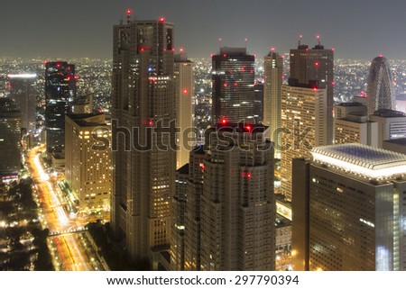 Incredible cityscape of tokyo by night, Japan - stock photo