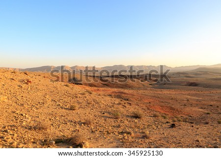 Incredible landscape at the bottom of the Big Crater (HaMakhtesh HaGadol) in Israel - stock photo