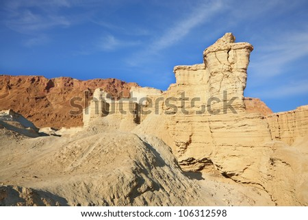 Incredible quirks of nature. The ancient crumbling mountains of various forms of Judean Desert - stock photo