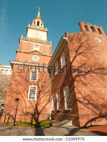 Independence Hall bell tower - stock photo