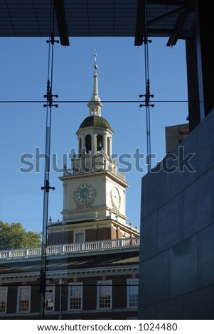 Independence Hall from Liberty Bell Window - stock photo