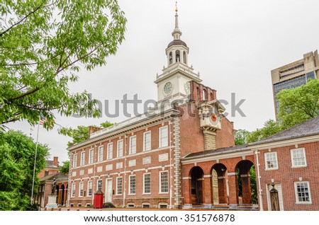 Independence Hall in Philadelphia, Pennsylvania, USA - stock photo