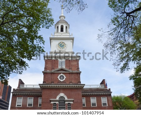 independence hall, philadelphia - stock photo
