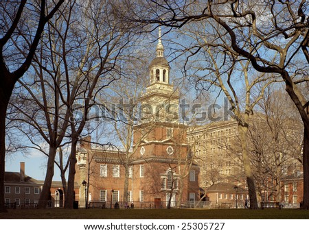 Independence Hall, Philadelphia from rear through trees. - stock photo