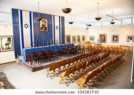Independence Hall where is The Israeli Declaration of Independence was made on 14 May 1948, was the Tel Aviv Museum. - stock photo