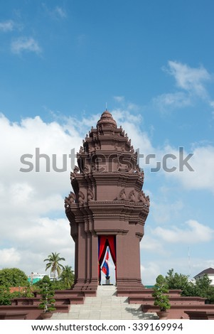 Independence Monument in Phnom Penh, Cambodia - stock photo