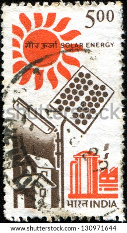 INDIA - 1988: A stamp printed in India shows Solar Energy, series, 1988 - stock photo