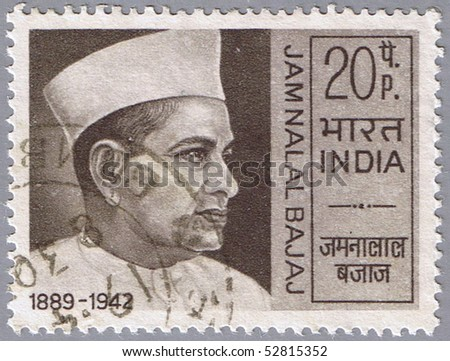 INDIA - CIRCA 1970: A stamp printed in India shows a portrait of the Indian patriot Jamnalal Bajaj, circa 1970