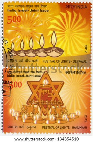 INDIA - CIRCA 2012: A stamp printed in India shows Festival of Lights, Deepavali and Hanukkah, India Israel - Joint Issue, circa 2012 - stock photo