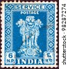 INDIA - CIRCA 1957: A stamp printed in India shows four Indian lions capital of Ashoka Pillar, circa 1957. - stock photo