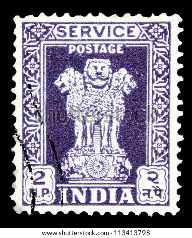 "INDIA - CIRCA 1957: A stamp printed in India shows four Indian lions capital of Ashoka Pillar, without inscription, from the series ""Ashoka Pillar"", circa 1957"