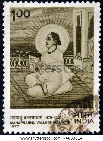 INDIA - CIRCA 1977: A stamp printed in India shows mahaprabhu vallabhacharya,circa 1977