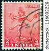 INDIA - CIRCA 1949: A stamp printed in India shows Nataraja, circa 1949. - stock photo