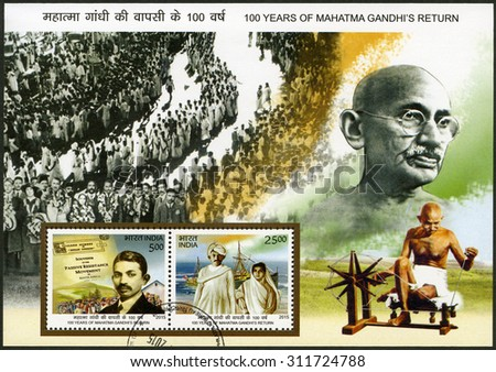 INDIA - CIRCA 2015: A stamp printed in India shows portrait of Mohandas Karamchand Gandhi (1869-1948), anniversary 100 years of Mahatma Gandhi return, circa 2015 - stock photo