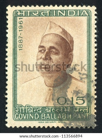 INDIA - CIRCA 1965: stamp printed by India, shows Govind Ballabh Pant (1887-1961), Home Minister of India, circa 1965