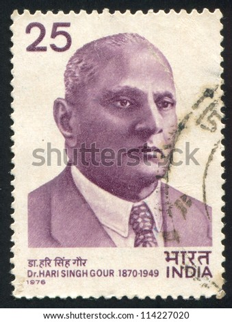 INDIA - CIRCA 1976: stamp printed by India, shows Hari Singh Gour, circa 1976