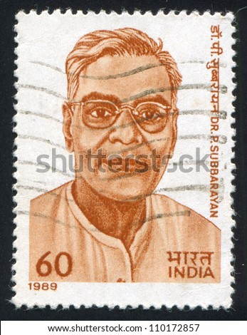 INDIA - CIRCA 1989: stamp printed by India, shows P. Subbarayan, Lawyer, Political, Reformer, circa 1989