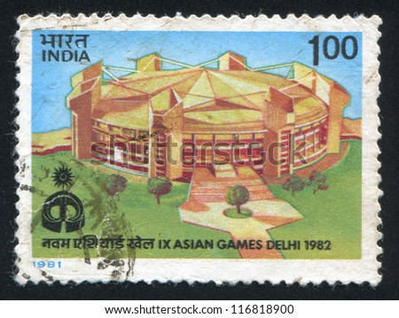 INDIA - CIRCA 1981: stamp printed by India, shows Rajghat Stadium, circa 1981