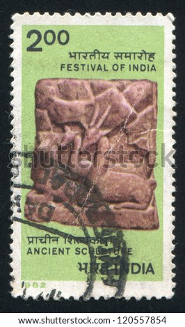 INDIA - CIRCA 1982: stamp printed by India, shows sculpture of Deer, relief, circa 1982