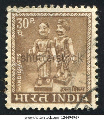 INDIA - CIRCA 1955: stamp printed by India, shows statuette, circa 1955