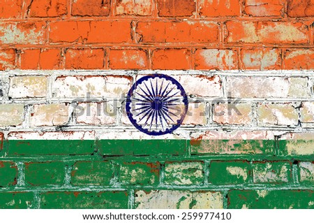 India flag painted on old brick wall texture background - stock photo