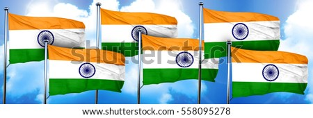 India flags, 3D rendering, on a cloud background
