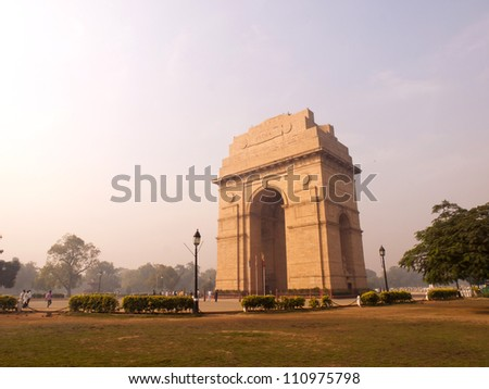India Gate - stock photo