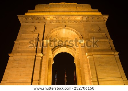 India gate, new delhi night view - stock photo