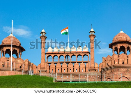 India national flag above the entrance gate of the Red Fort in New Delhi, the country capital city. - stock photo