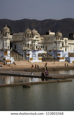India, Rajasthan, Pushkar, view of the town and the sacred lake - stock photo