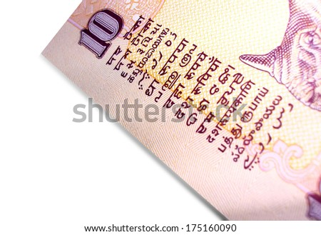 Indian Currency Rs 10 Note