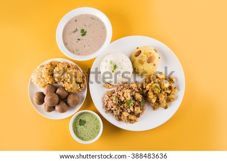 Indian fasting recipes navratri vrat food stock photo image indian fasting recipes navratri vrat food mahashivratri food ekadashi food recipe upwas forumfinder Gallery