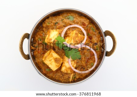 Indian food specialties. Indian food dish- Kadai Shahi Paneer or Paneer Lababdar. - stock photo