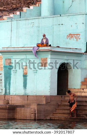 Varanasi ghats stock images royalty free images vectors for Find a local builder