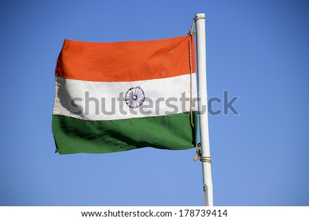 Indian National Flag Chakra Indian National Flag With
