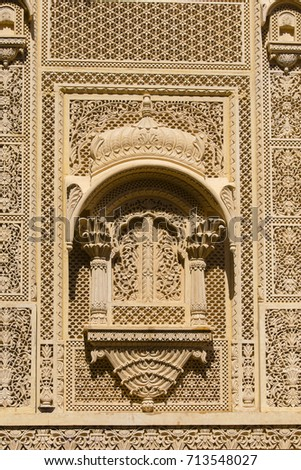 Indian Ornament On Wall Of Palace In Jaisalmer Fort India Close Up