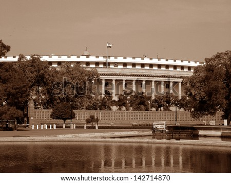 Indian Parliament House, India - stock photo