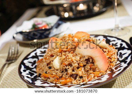 Indian rice dish made from basmati rices, spices, and fresh vegetables.  - stock photo