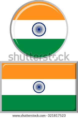 Indian round and square icon flag. Raster version.
