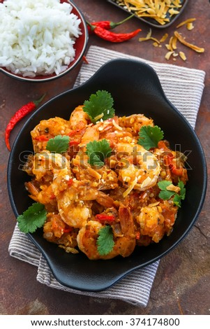 Indian shrimp curry - stock photo