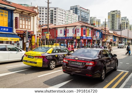 Indian Town, July 7, Singapore 2015 - stock photo