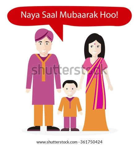 Indians people congratulations Happy New Year. Wish and celebration, people national, greeting and character, culture ethnic, oriental traditional illustration. Raster version - stock photo