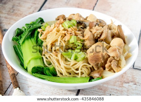 Indonesian food, mie ayam, noodles with chicken