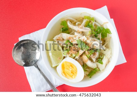 Indonesian Food Soto,Soto is a soup mainly composed of broth, chicken and vegetables.
